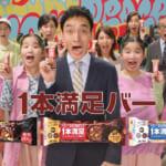 草彅剛×NEO かわいい世界で活躍するバンド CHAI 初共演!