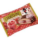 ロッテ「チョコパイ」史上初、ディズニーキャラクターが登場!隠れミッキーを探せ?