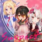 VTuberグループ「ホロライブ」、9週連続オリジナル楽曲リリース第6弾楽曲を発表!第6弾はロボ子さん、アキ・ローゼンタール、百鬼あやめによる『Suspect』!