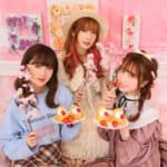 「ネオ花見」でARが彩る満開の桜を楽しもう♡竹内星菜ちゃん、田口珠李ちゃん、マジョノカ渚ちゃんがおうち花見をしてみたよ♪