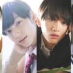 横浜流星、中川大志も出身! 未来のスターを要チェック♪ ニコラ専属メンズモデルにフレッシュな中高生4人が加入!