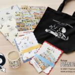 PEANUTSのコミック生誕70周年記念!スヌーピー TSUTAYAオリジナル商品2月19日(金)発売