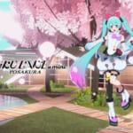 桜満開のVR空間で初音ミクと花見VRワールド『MIKU LAND β mini YOSAKURA』開催決定 ミニライブ、フォトコンテスト、新グッズなど