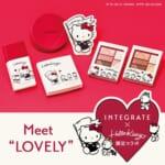 """ハローキティとインテグレートが「Meet """"LOVELY""""」をテーマにコラボ! 限定デザインパッケージやARフィルターが登場 ~2021年5月21日(金)発売~"""
