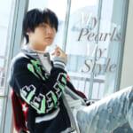 俳優の桜田通、パールにときめく7daysコーディネートを披露!カジュアルスタイルにもパールアクセをおしゃれに取り入れる秘訣とは?