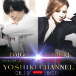 YOSHIKI×DAIGO Online対談決定! 大反響を呼んだ地上波番組LAロケ以来の豪華共演が実現