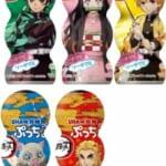\TVアニメ「鬼滅の刃」ぷっちょグミ 第一弾!/ UHA味覚糖「ぷっちょグミ 鬼滅の刃 ピーチ&ソーダ」 2021年6月21日より先行発売