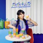 寺嶋由芙は、サバイバルしてきたレディ?!ゆっふぃーの最新アルバム は、その名も「サバイバル・レディ」!!