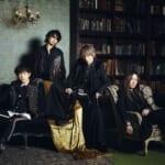 L'Arc~en~Cielが8月25日(水)にリリースするシングル「ミライ」のアートワークを公開!