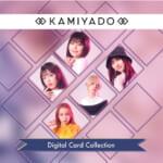 原宿初!アイドルユニット「神宿(かみやど)」のライブやイベントのオフショット写真をコレクションできる新企画をリリース!
