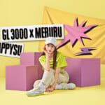 """ティーンのカリスマ的存在・生見愛瑠がカラーリングを監修した「Happysu」ロゴとレトロなデザインが特徴のレトロランニング・スニーカー「GL 3000」""""めるるモデル"""" 2021年8月6日(金)発売"""