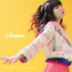 cluppoとしても世界へ向けカワイイを発信!! BAND-MAID・小鳩ミクのソロプロジェクト「cluppo」が、8月10日ハトの日に「PEACE&LOVE/Flapping wings」を世界配信!