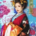 小川麻琴、舞台『春風外伝2021』で花魁に挑戦!!!!!