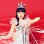 上坂すみれ、王道の電波ソング「生活こんきゅーダメディネロ」を10月27日にリリース!