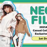 人気インフルエンサー・ねおちゃんが着こなすFILA 2021AW カジュアルコレクション公式限定商品が初登場!