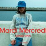 韓国発の新鋭ファッションブランド「Mardi Mercredi(マルディメクルディ)」日本公式オンラインストア オープニング記念キャンペーンを開始